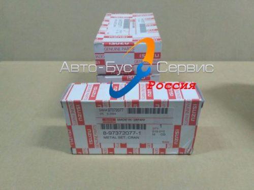 Вкладыши-коренные-Isuzu-NQR71-75-NPR-Богдан-A-092-STD-черные-кт-5шт-4HG1-4HK1-8973720771-ISUZU.jpg