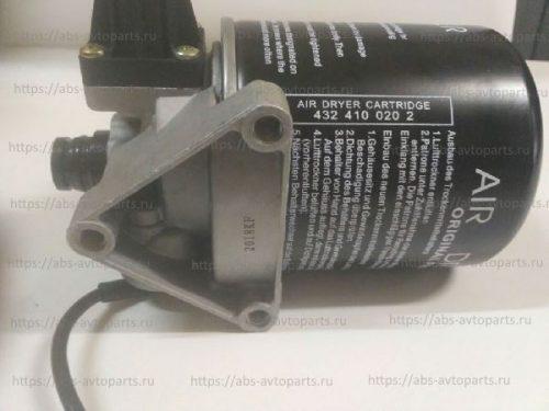 Влагоотделитель (осушитель воздуха) с фильтром, Богдан A-092, 4324101040, (KYH)(2)