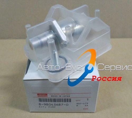 Клапан-электромагнитный-ТНВД-Е3-Isuzu-NRQ75-NPR75-Богдан-A-092-2942000650-8980436870-ISUZU.jpg