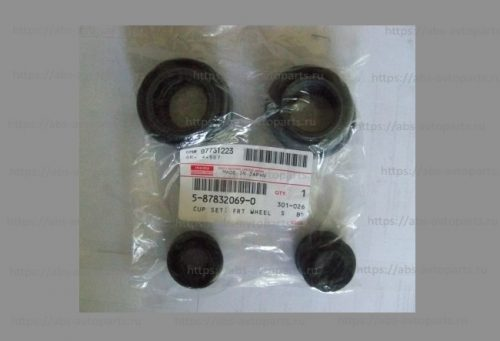 Ремкомплект рабочего тормозного цилиндра Isuzu NQR71/75, NPR, Богдан A-092 (перед) (4 цил) (5878320690)