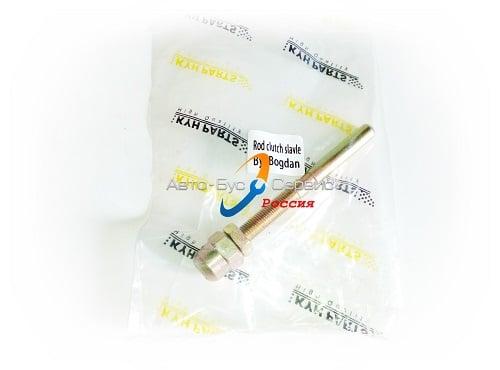 Шток рабочего цилиндра сцепления Isuzu NQR71-75, NPR, Богдан A-092, 8972553890, L-130mm KYH