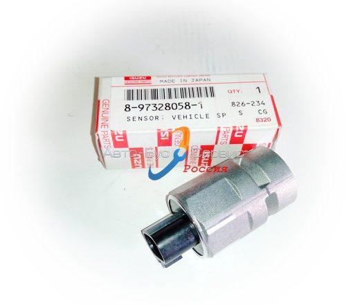 Датчик привода спидометра (скорости) Isuzu NQR75/90, NPR75, NLR, NMR85, Богдан A-092, MZZ6, 8973280581, (ISUZU)