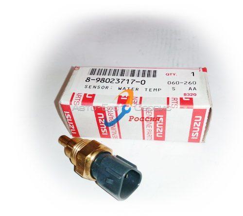 Датчик температуры охлаждающей жидкости Isuzu NQR71/75, Богдан A-092, 4НК1,8980237170, (ISUZU)