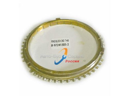 Кольцо синхронизатора Isuzu NQR71/75, Богдан А-092 (MZZ6F 2,3) (Z=54) 8972413052, (KYH)