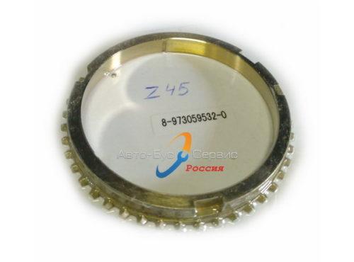 Кольцо синхронизатора Isuzu NQR71/75, Богдан А-092 (МYY5Т- 4,5) 8973095320, (KYH)