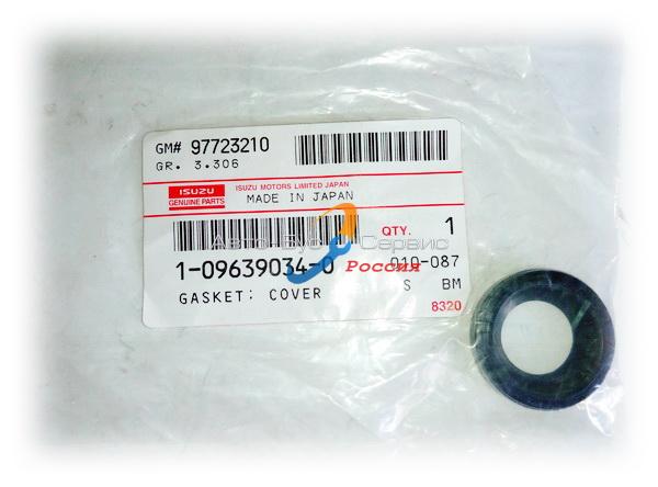Кольцо уплотнительное трубки форсунки Isuzu NQR75, Богдан А-092 4НК1, 1096390340, (ISUZU)