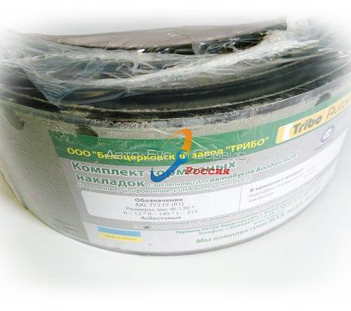 Накладки тормозные Isuzu NQR71/75, NPR75, Богдан А-092, /4шт/ 12,5 мм (TRIBO)