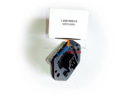 Резистор электромотора отопителя Isuzu NQR71/75, Богдан A-092 (4кт)(1835190930/8973583890)
