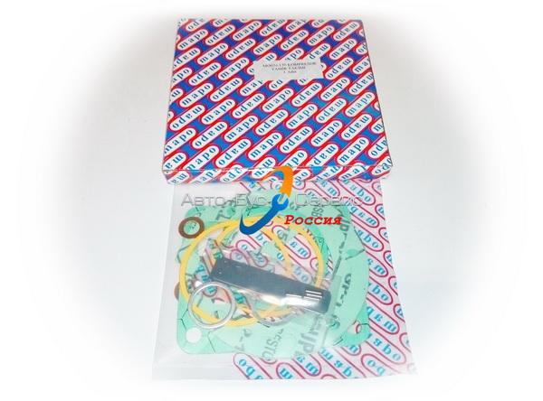 Ремкомплект компрессора Богдан А-092, MAPO-МО076.170