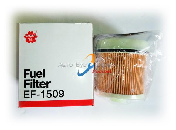 Фильтр топливный Sakura EF1509 (Sakura)