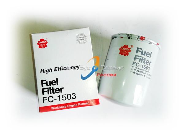 Фильтр топливный Богдан Sakura FC1503 (Sakura)