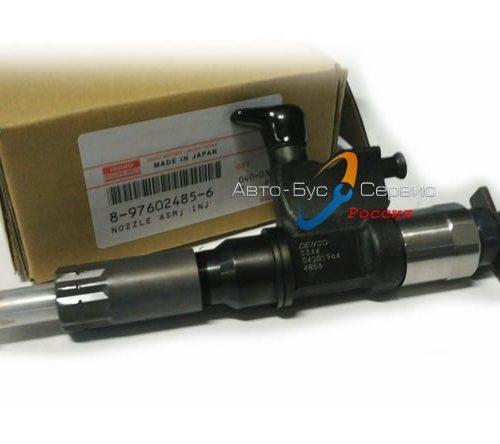 Форсунка топливная NQR75, 4HK1, 8976024856, (ISUZU)
