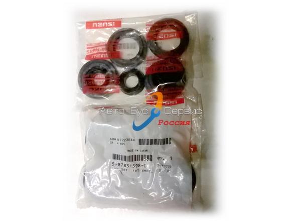 Ремкомплект рабочего тормозного цилиндра Isuzu NQR71/75, NPR, Богдан A-092 (перед) (4 цил) (5878315980)