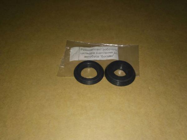 Ремкомплект рабочего цилиндра сцепления Isuzu NQR71/75, NPR, Богдан A-092 (манжеты)