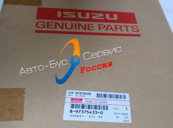 Прокладка ГБЦ Isuzu NQR75, Богдан A-092 4НК1 Т=1,475, 8973754330 (ISUZU)