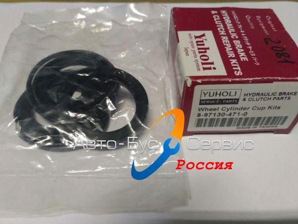 Ремкомплект главного тормозного цилиндра Isuzu NQR71, Богдан А-092 (без ABS), 8971304710, Yuholi