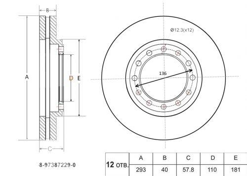 Диск тормозной передний Isuzu NLR85, 8973872290, 8971686311, KYH