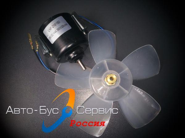 Электромотор отопителя салона Богдан А-9214, А201.11, 41.035-1013200, (с крыльчаткой) Промтрансэнерго