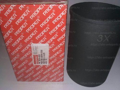 Гильза блока цилиндров Isuzu NQR71, Богдан A-092 (4HG1 GRADE=3X), 8980140480, PR305-403, PROPER(2)