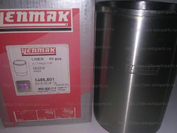 Гильза блока цилиндров Isuzu NQR71, Богдан A-092 (4HG1 GRADE=3X), 8980140480, YENMAK(2)