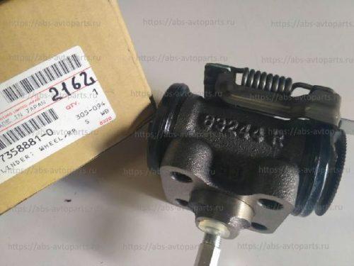 Цилиндр тормозной задний правый с прокачкой Isuzu NQR7175, NPR75, Богдан А-092, производитель (ISUZU) 8973588810