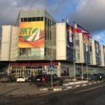 Новый магазин ООО Авто-бус-сервис.(2)