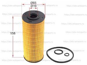 купить фильтр масляный Isuzu NLR85, NMR85 4JJ1 (Е4). 8980188580
