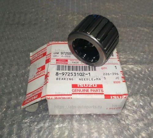 Подшипник вторичного вала передний (игольчатый) Isuzu NQR71-7590, NPR75, NLR-NMR85, КПП MYY5T-MYY6S, ISUZU, оригинал. 8-97253-102-1, 8972531021