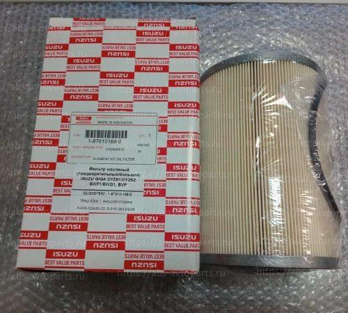 Фильтр масляный (вспомогательный) ISUZU GIGA CYZ51-CYZ52, 6WG1, 6WF1