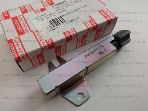 8973576130-Резистор блока управления ISUZU NPR75, NQR90, NMR85, NLR85, FVR34
