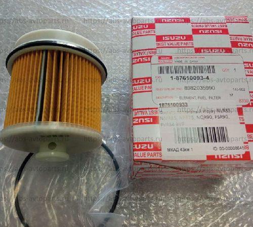Фильтр топливный тонкой очистки ISUZU NLR85, NMR85, NPR75, NQR90, FSR90, FVR34, 1876100934, BVP