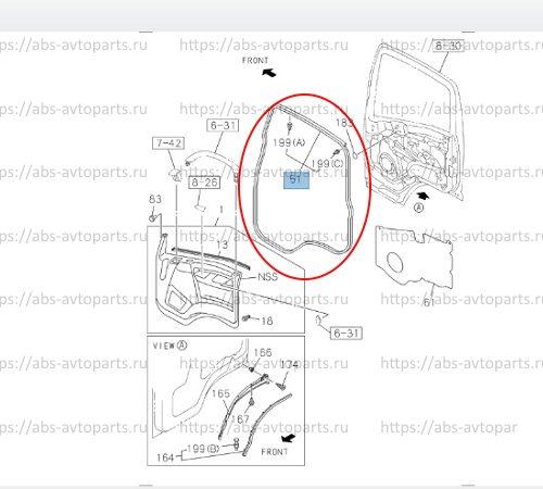 Уплотнитель двери ISUZU NLR85, NMR85, NPR75, NQR90