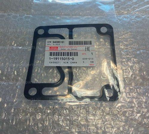 1191150150-Прокладка компрессора ISUZU NQR90, FSR90 (верхняя)
