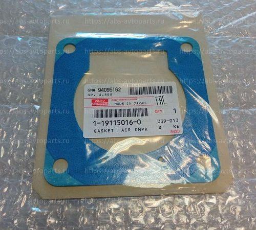 1191150160-Прокладка компрессора ISUZU NQR90, FSR90 (нижняя)