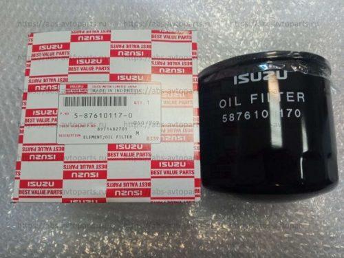 Фильтр масляный Исузу 4HK1_4HG1-T, NQR71_75_90, NPR75, FSR90, BVP ISUZU